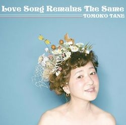 love_song_remains_the_same_x250_