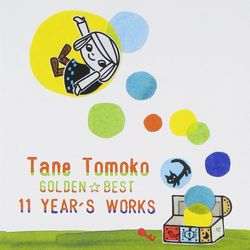 11 YEAR'S WORKS(ゴールデン☆ベスト)