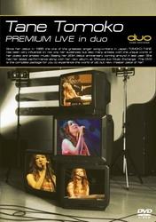 種ともこ Premium Live in duo