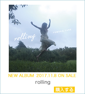 newalbum5_bunner